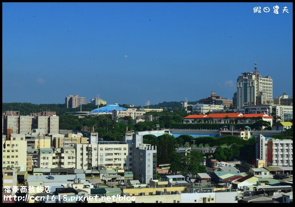福泰商務飯店DSC_0144