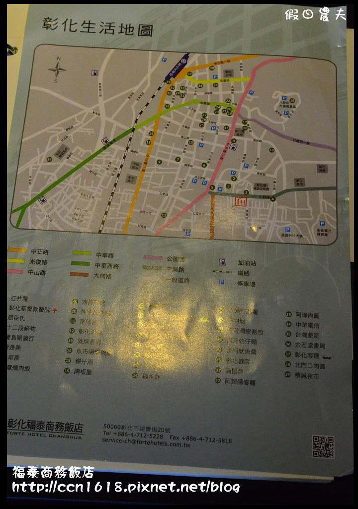 福泰商務飯店DSC_0148