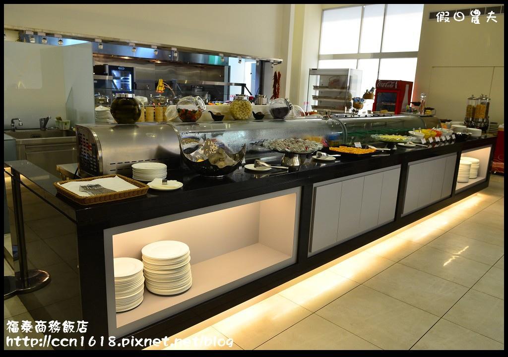 福泰商務飯店DSC_0312