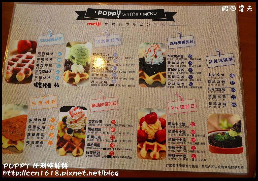 POPPY 比利時鬆餅DSC_4753