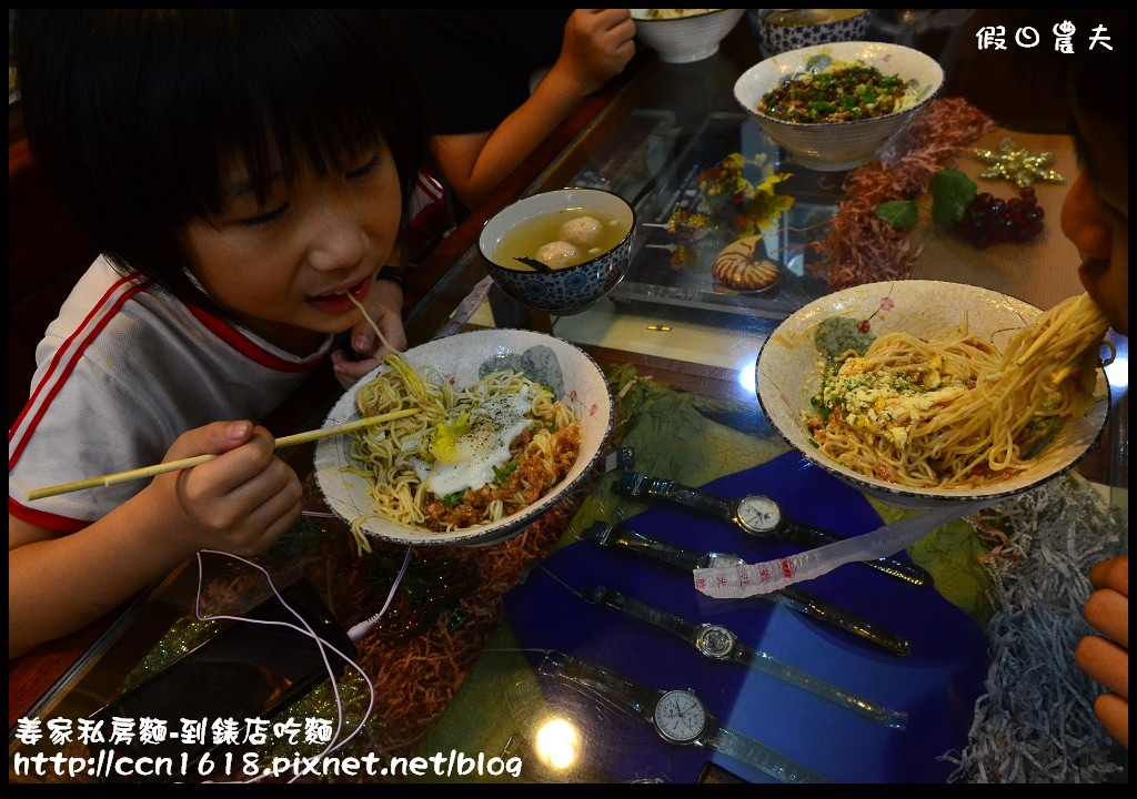 姜家私房麵-到錶店吃麵DSC_9406
