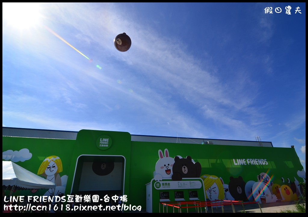 LINE FRIENDS互動樂園-台中場DSC_0271