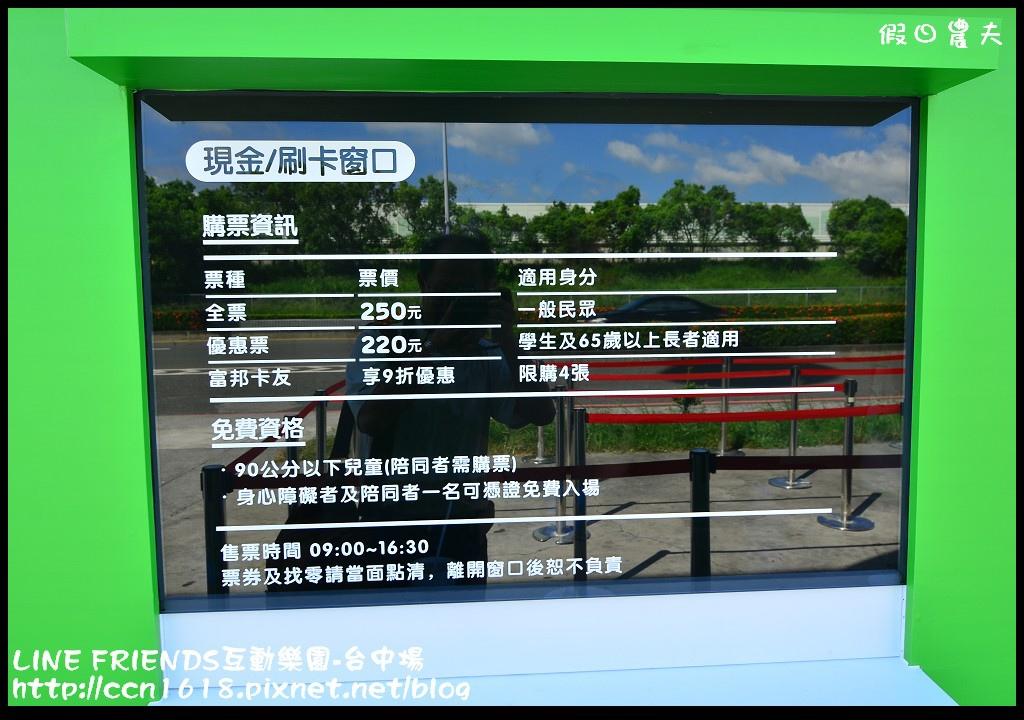 LINE FRIENDS互動樂園-台中場DSC_0275