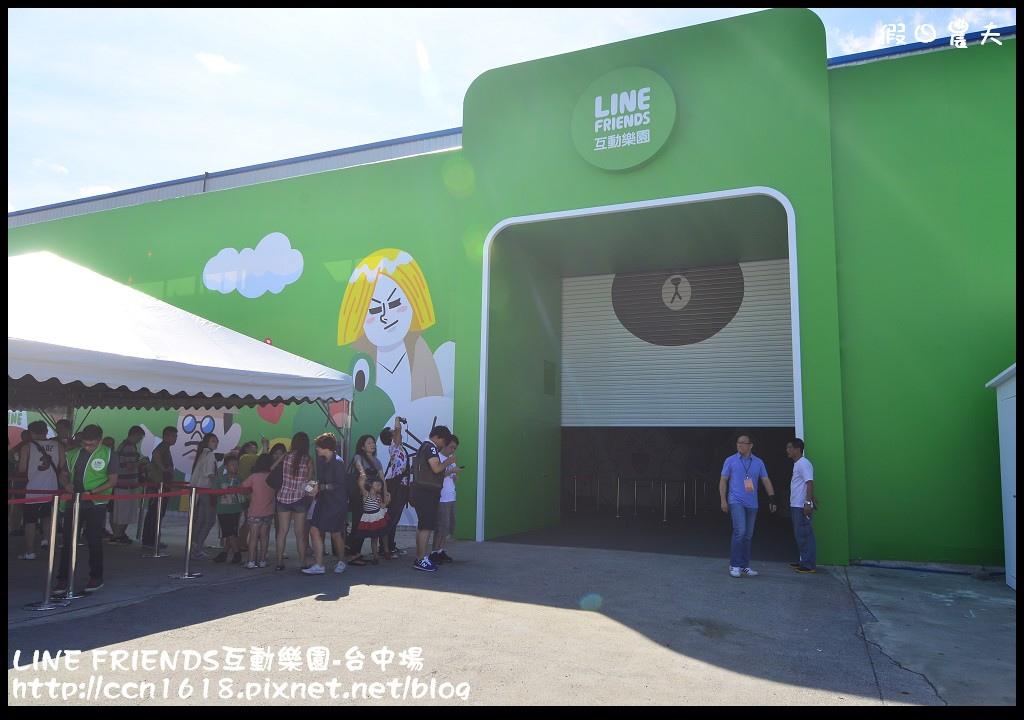 LINE FRIENDS互動樂園-台中場DSC_0278