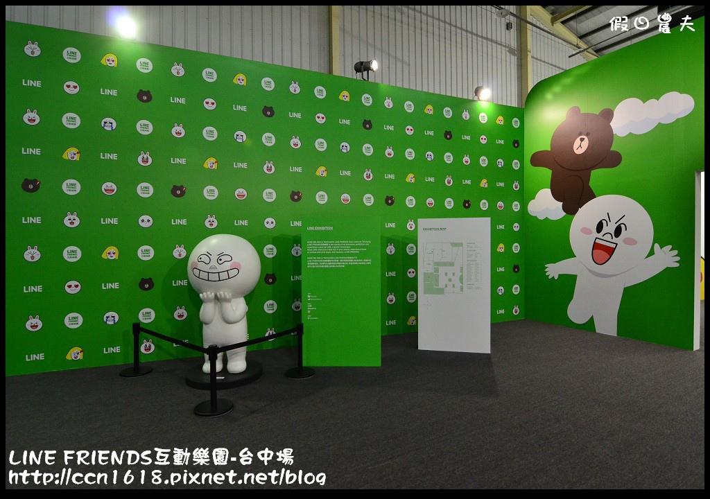 LINE FRIENDS互動樂園-台中場DSC_0286