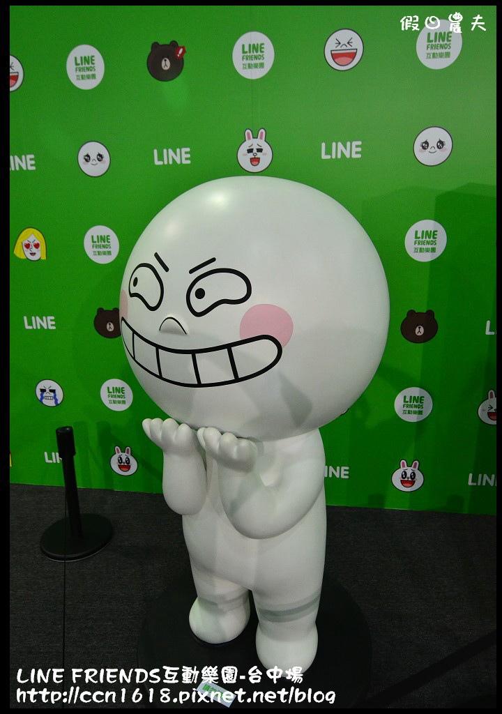 LINE FRIENDS互動樂園-台中場DSC_0287