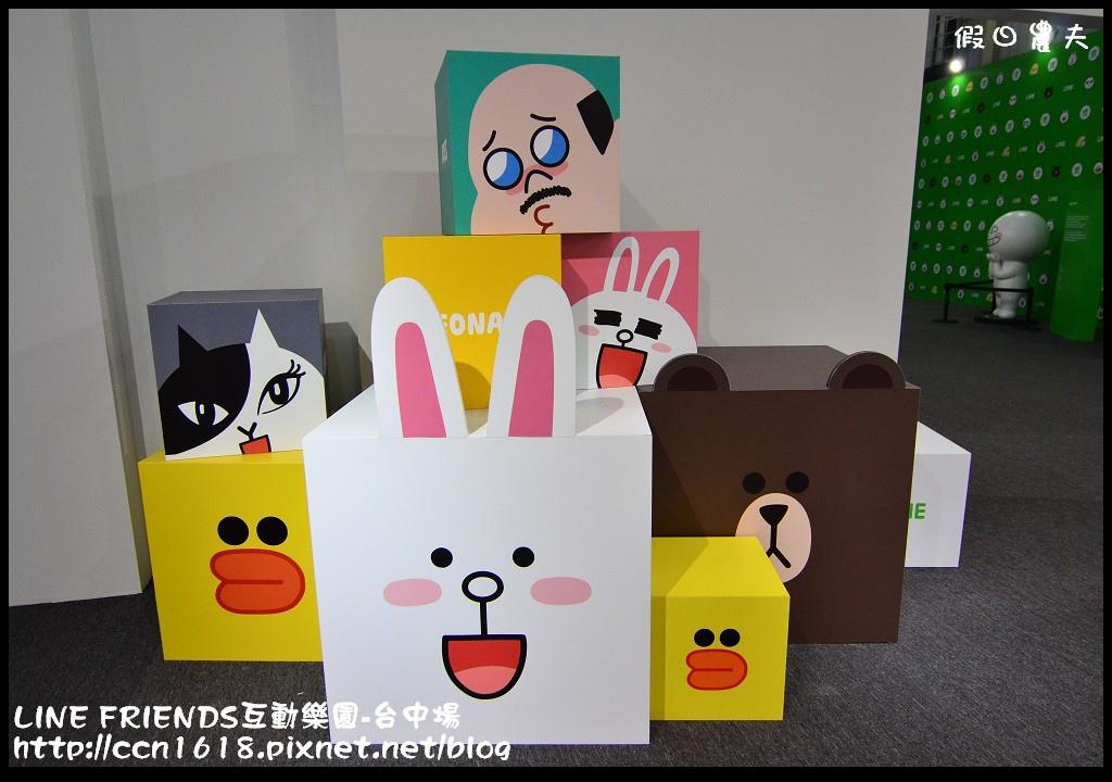 LINE FRIENDS互動樂園-台中場DSC_0292