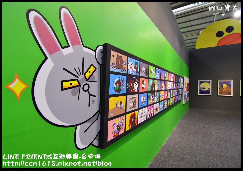 LINE FRIENDS互動樂園-台中場DSC_0380