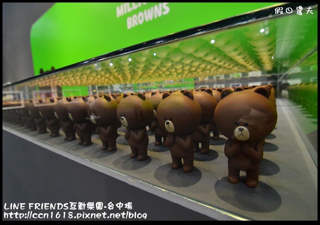 LINE FRIENDS互動樂園-台中場DSC_0312