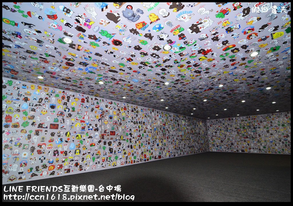 LINE FRIENDS互動樂園-台中場DSC_0318