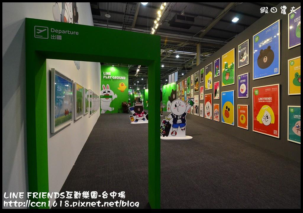 LINE FRIENDS互動樂園-台中場DSC_0320