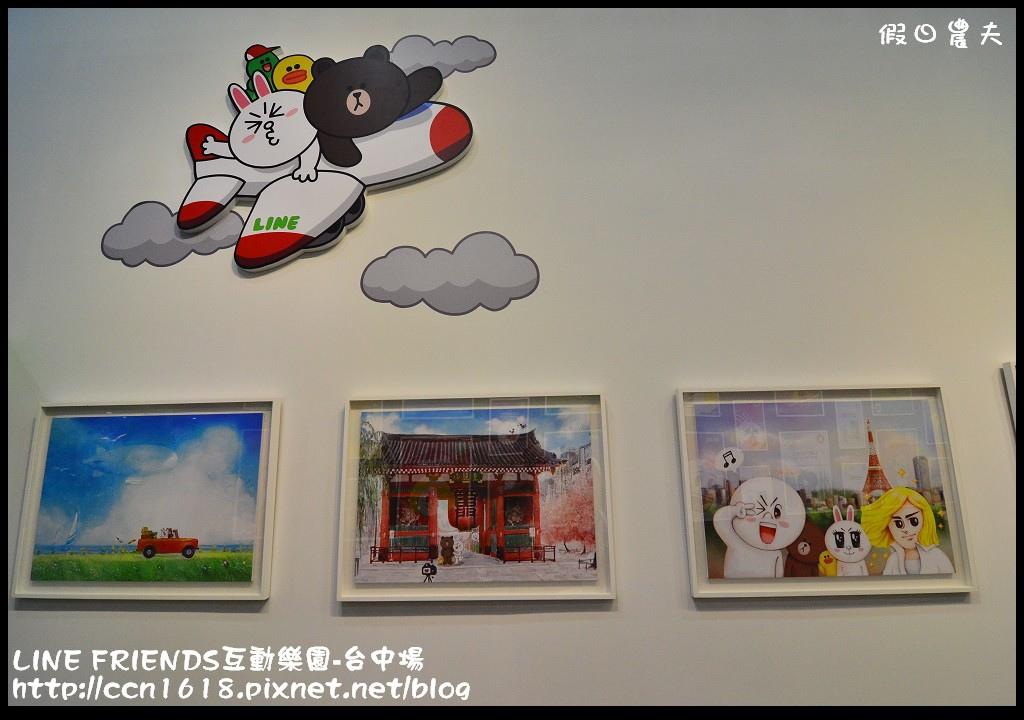 LINE FRIENDS互動樂園-台中場DSC_0322