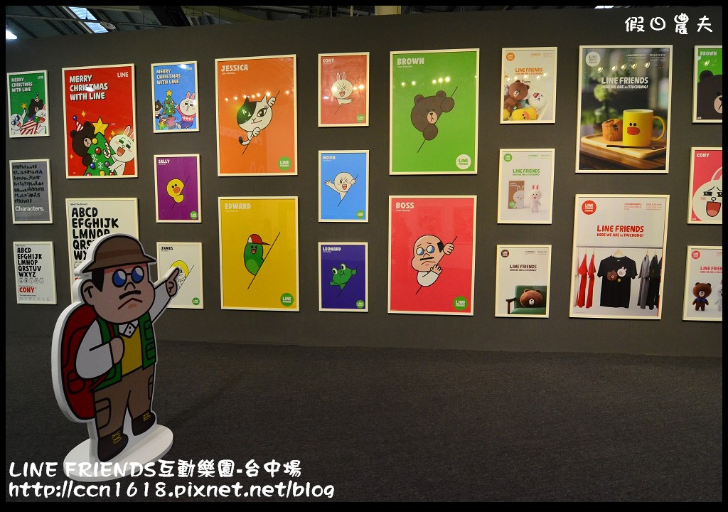 LINE FRIENDS互動樂園-台中場DSC_0325
