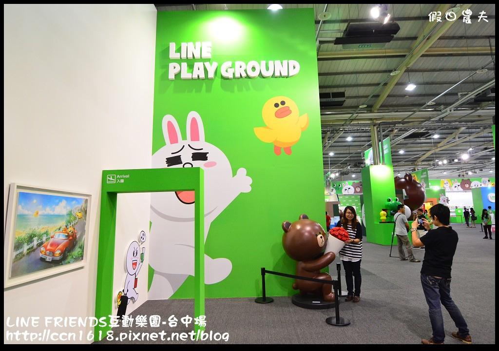 LINE FRIENDS互動樂園-台中場DSC_0357
