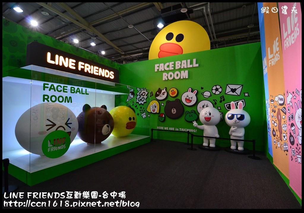 LINE FRIENDS互動樂園-台中場DSC_0333