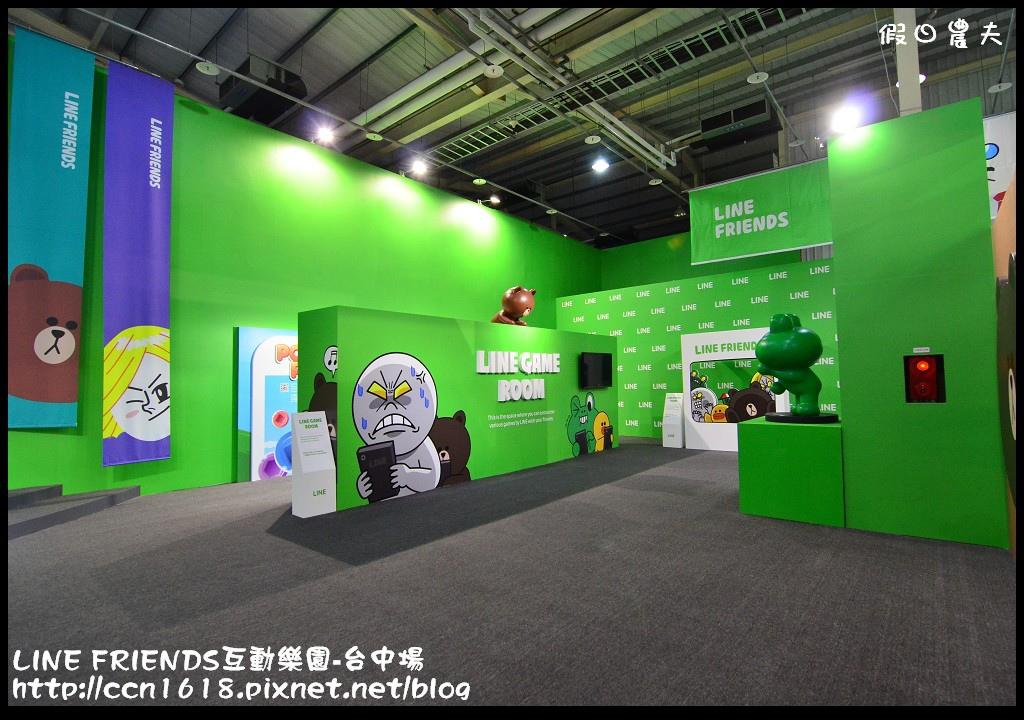 LINE FRIENDS互動樂園-台中場DSC_0337