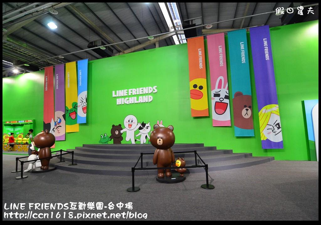 LINE FRIENDS互動樂園-台中場DSC_0338