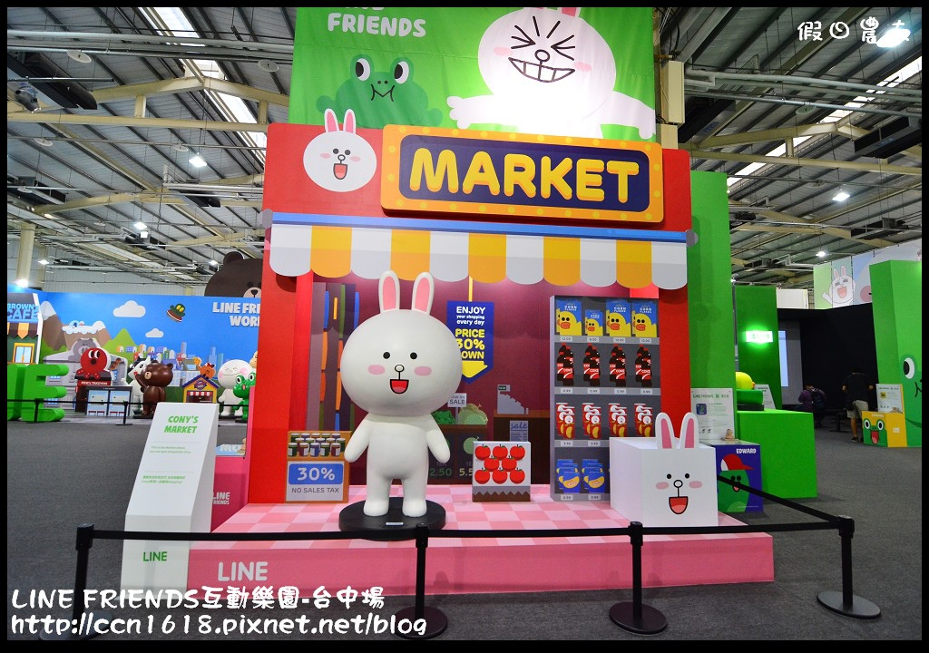 LINE FRIENDS互動樂園-台中場DSC_0344