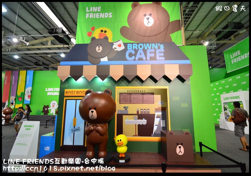 LINE FRIENDS互動樂園-台中場DSC_0345