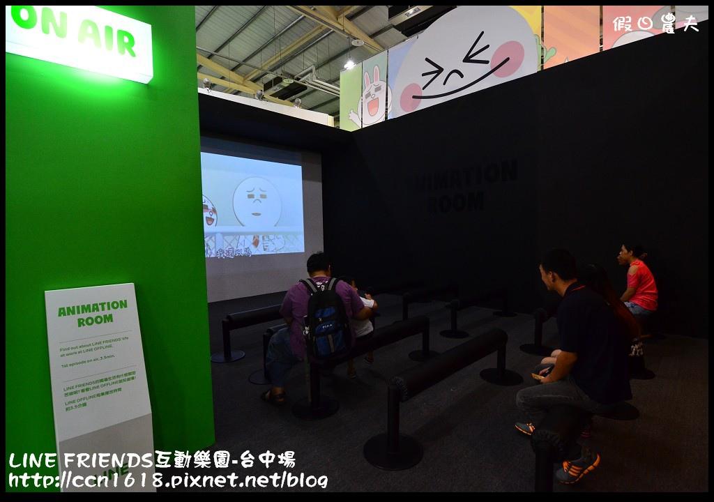 LINE FRIENDS互動樂園-台中場DSC_0351