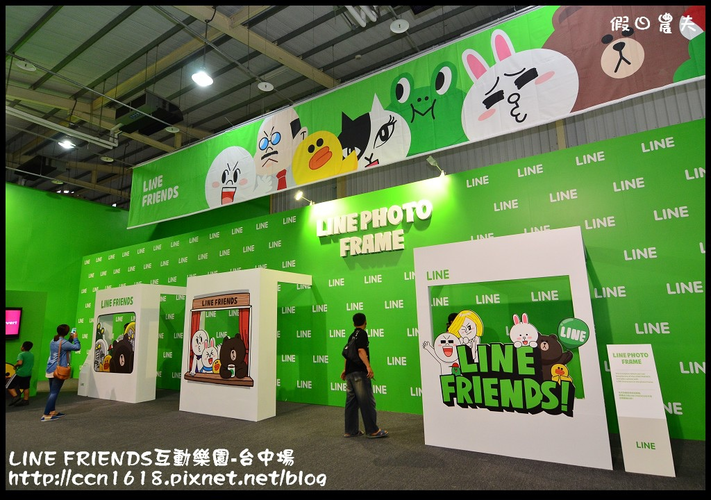 LINE FRIENDS互動樂園-台中場DSC_0385