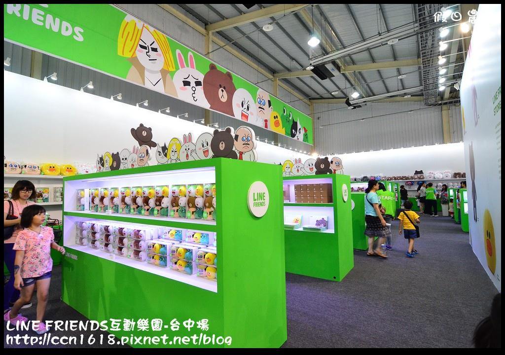 LINE FRIENDS互動樂園-台中場DSC_0432
