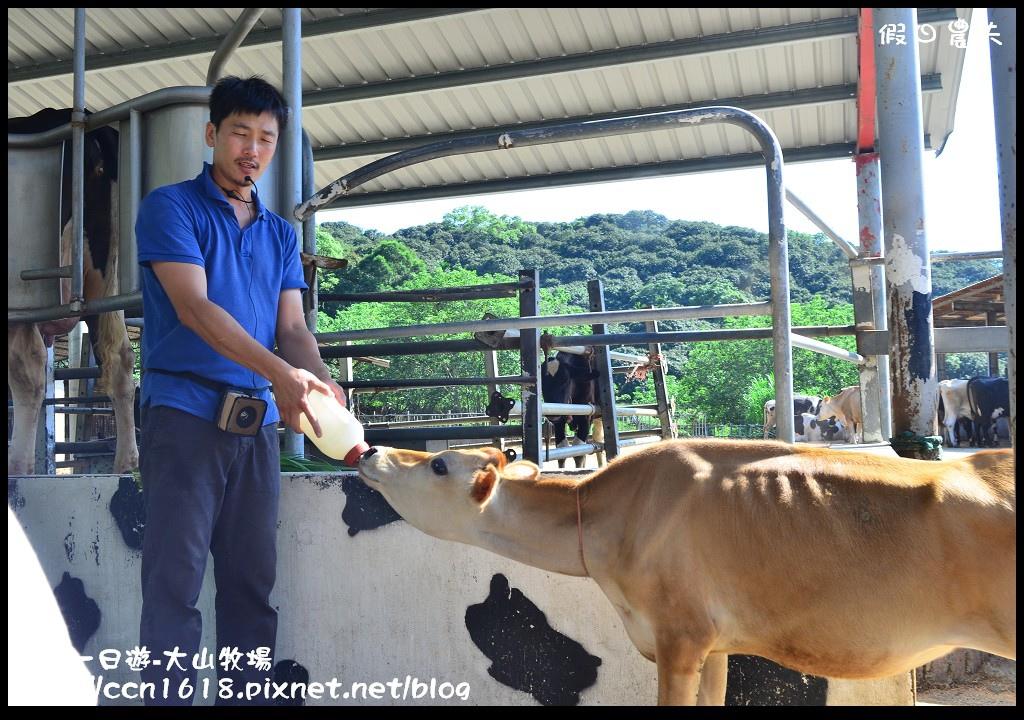 彰化一日遊-大山牧場DSC_7626