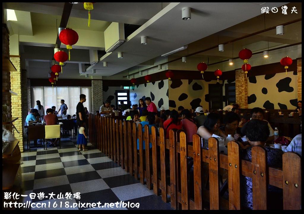 彰化一日遊-大山牧場DSC_7658