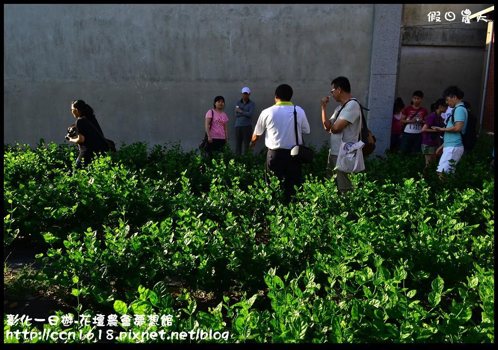 彰化一日遊-花壇農會夢想館DSC_7718