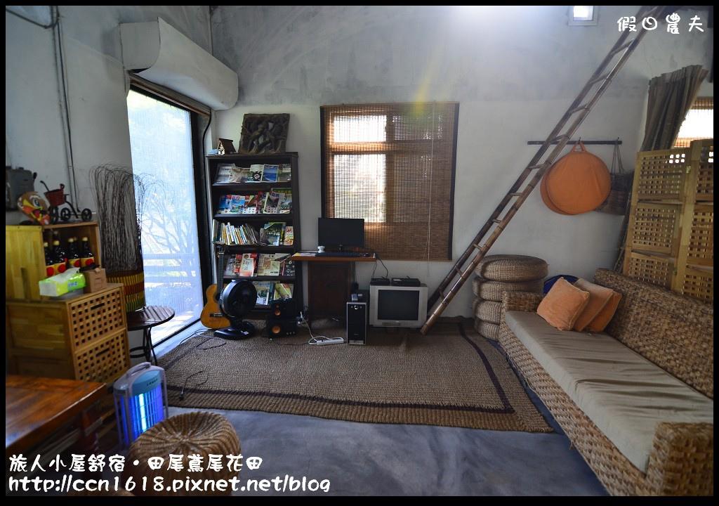旅人小屋舒宿DSC_6537