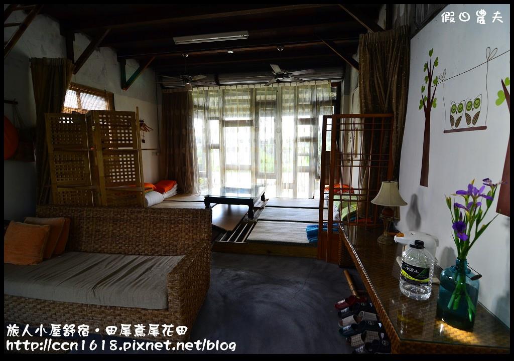 旅人小屋舒宿DSC_6539