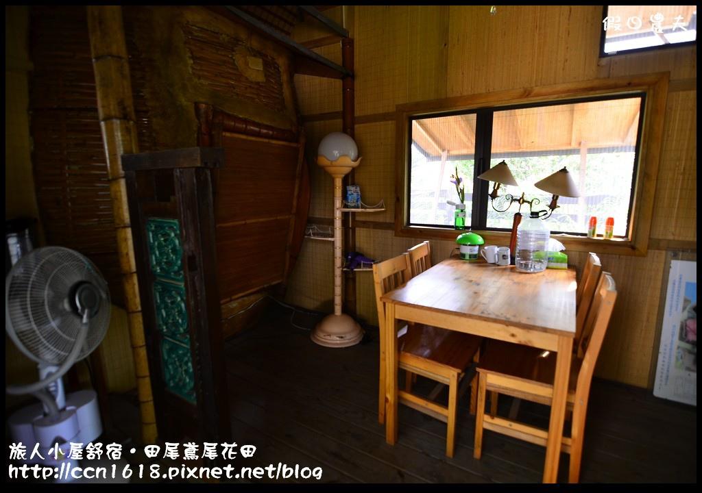 旅人小屋舒宿DSC_6546