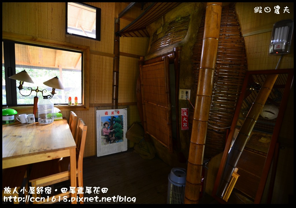 旅人小屋舒宿DSC_6547