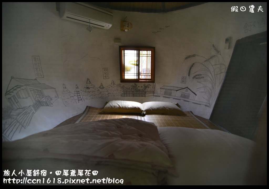 旅人小屋舒宿DSC_6551