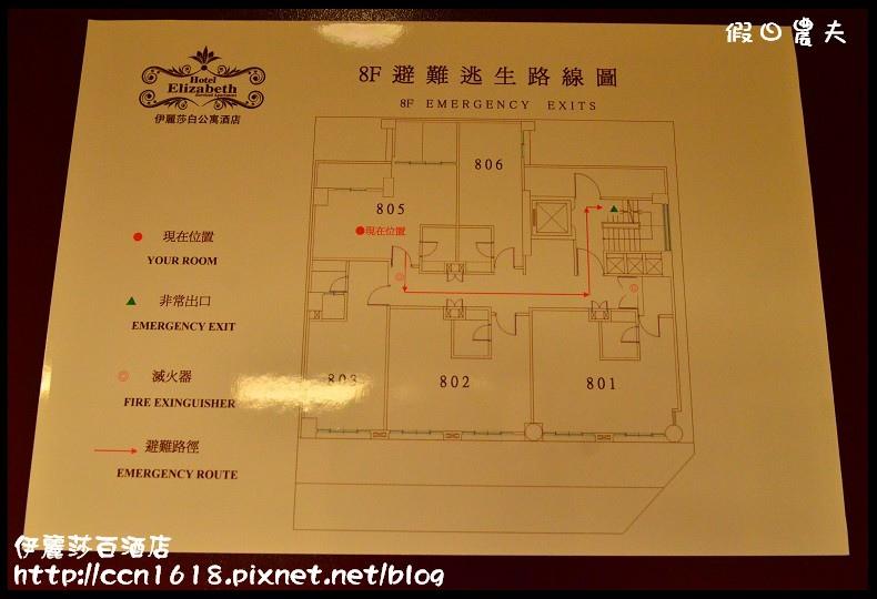 伊麗莎白酒店DSC_6273
