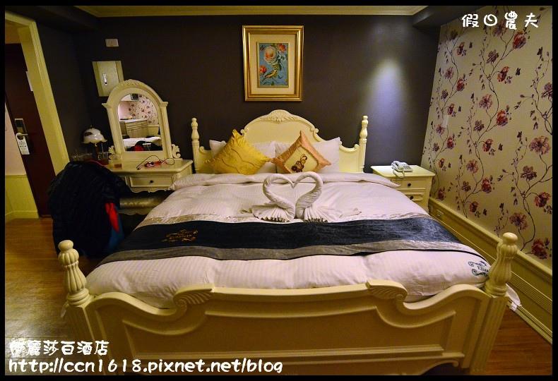 伊麗莎白酒店DSC_6201
