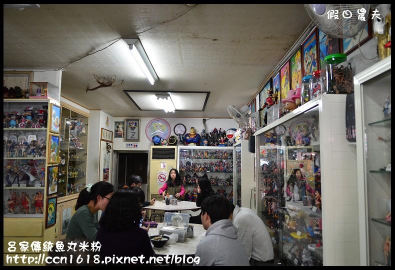 呂家傳統魚丸米粉DSC_2909