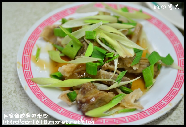呂家傳統魚丸米粉DSC_2916