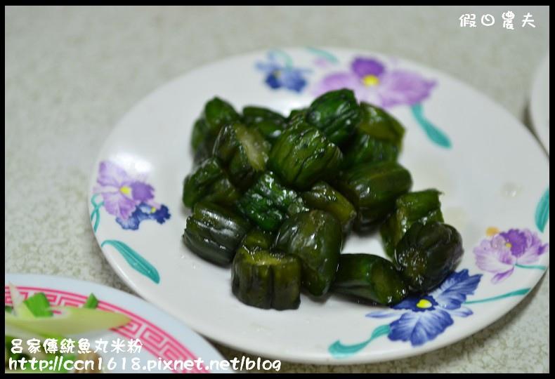 呂家傳統魚丸米粉DSC_2917