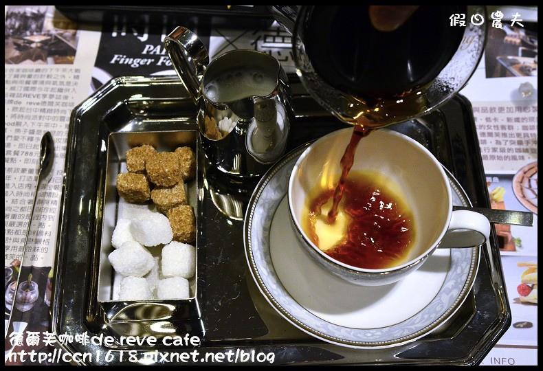 德爾芙咖啡de reve cafeDSC_6075