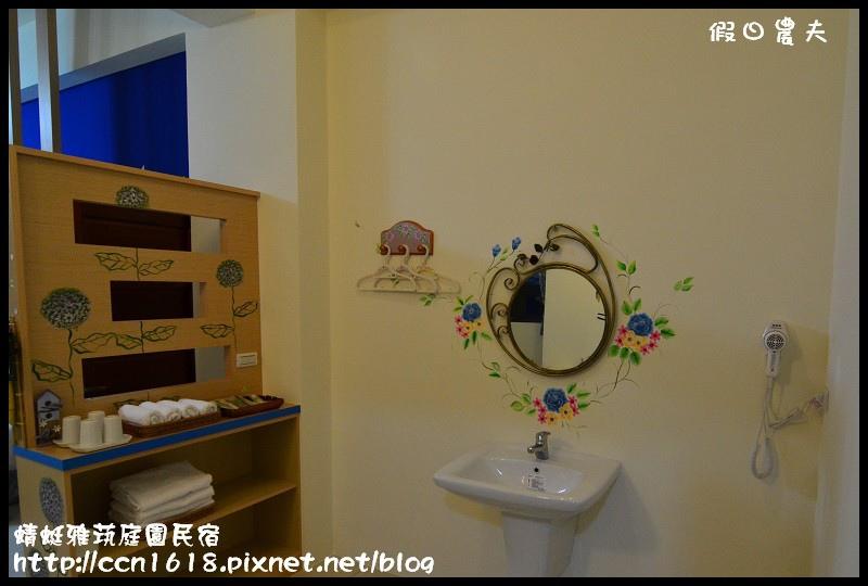 蜻蜓雅茿庭園民宿DSC_2698