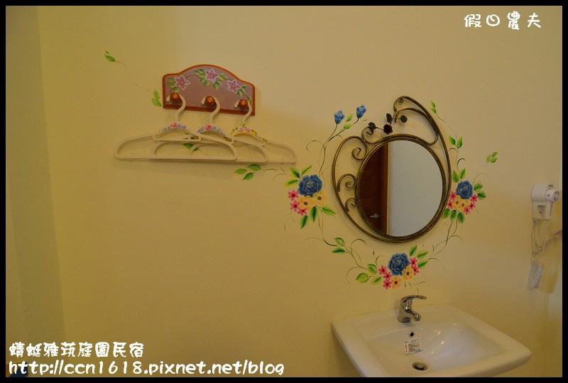 蜻蜓雅茿庭園民宿DSC_2693