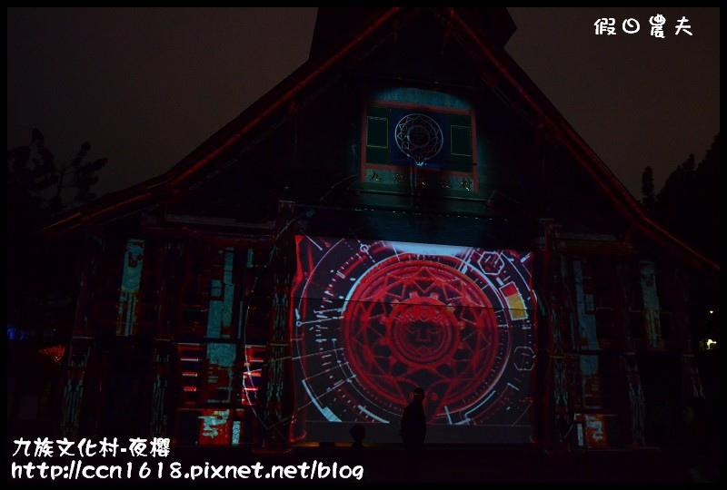 九族文化村-夜櫻DSC_5040
