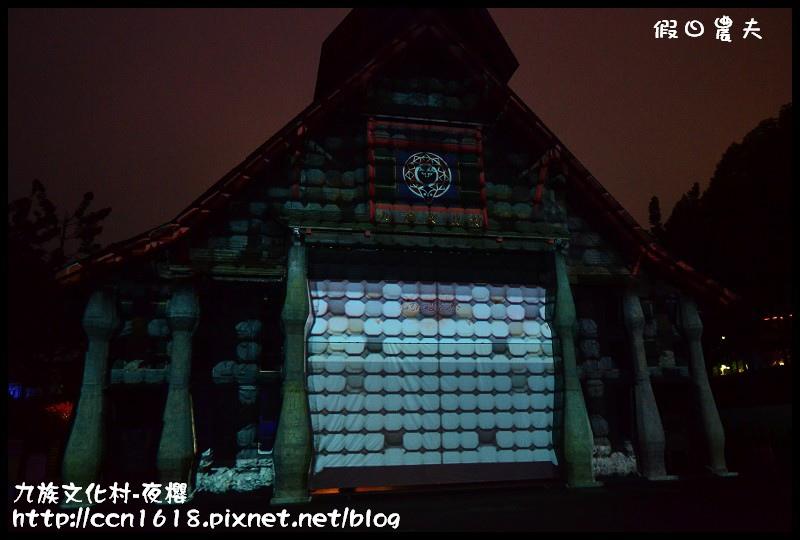 九族文化村-夜櫻DSC_5042