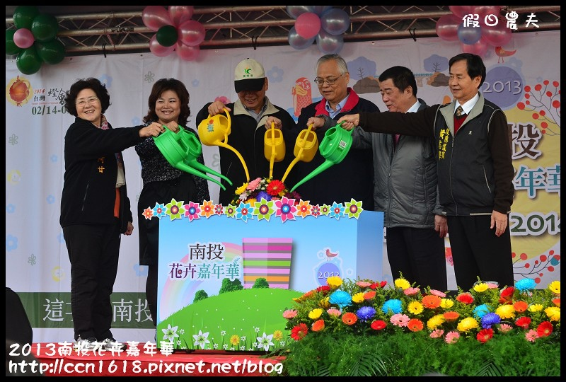 2013南投花卉嘉年華DSC_0682