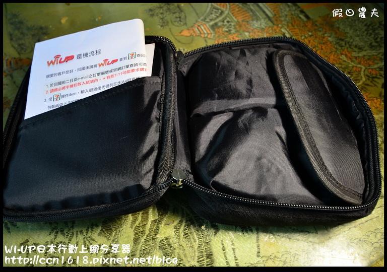 WI-UP日本行動上網分享器DSC_2732