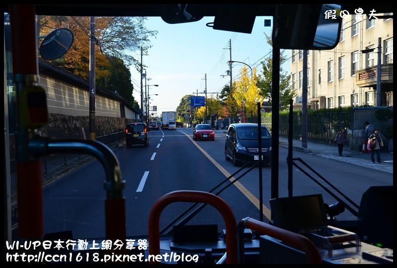 WI-UP日本行動上網分享器DSC_3787