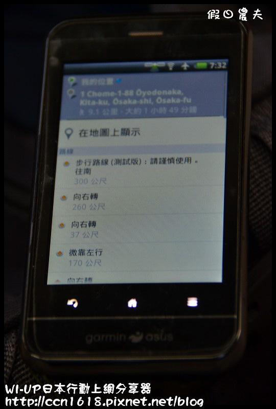 WI-UP日本行動上網分享器DSC_6243