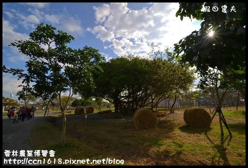 雲林農業博覽會DSC_0278