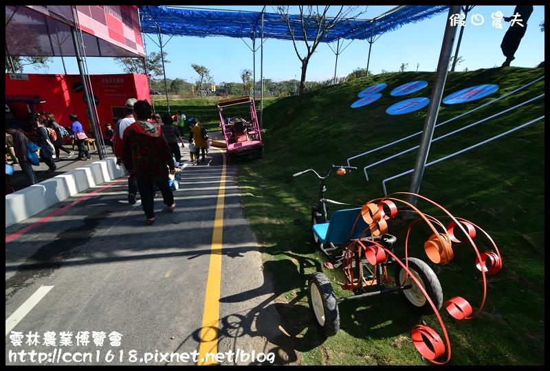 雲林農業博覽會DSC_0463